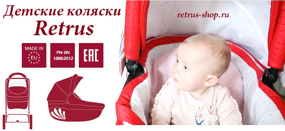 retrus